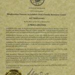 City of Binghamton Proclamation